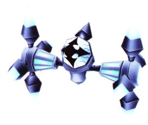 name taken from Kingdom Hearts II Ultimania