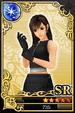 Card 00001784 KHX.png