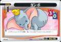 Dumbo GW-13.png