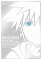 Kingdom Hearts Series Memorial Ultimania.png
