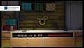 Lucky Emblem (Toy Box) 05 KHIII.png