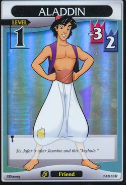 Aladdin BS-74.png