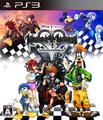 Kingdom Hearts HD 1.5 ReMIX Boxart JP.png