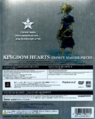 Kingdom Hearts Trinity Master Pieces Back Cover.png