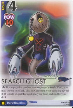 Search Ghost BoD-116.png