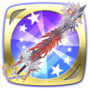 Ultima Weapon Trophy KHIII.png