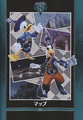 Ultimania Scan 03 (KHBBS).png