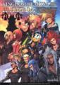 Kingdom Hearts II Final Mix+ Ultimania.png