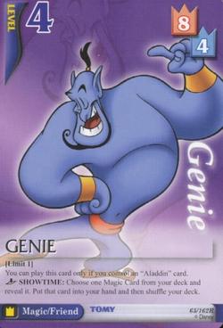 Genie BoD-65.png