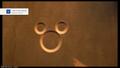 Lucky Emblem (Twilight Town) 07 KHIII.png