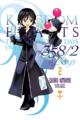 Kingdom Hearts 358-2 Days (English) Manga 2.png