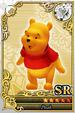 Card 00000650 KHX.png