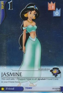Jasmine BoD-35.png