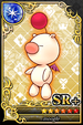 Card 00000928 KHX.png