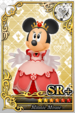 Card 00000184 KHX.png