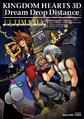 Kingdom Hearts 3D Ultimania.png