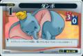 Dumbo GW-29.png