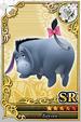 Card 00000661 KHX.png