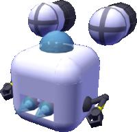 Hyperion (Gummi Ship)