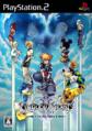 Kingdom Hearts II Final Mix+ Boxart JP.png