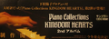 Piano Collections Kingdom Hearts Field & Battle Advertisement.png