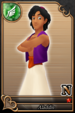 Aladdin card (card 91) from Kingdom Hearts χ