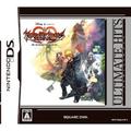 Kingdom Hearts 358-2 Days (Ultimate Hits) JP.png