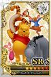 Card 00001500 KHX.png