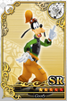 Card 00001631 KHX.png