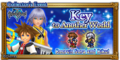 Key to Another World banner FFRK.png