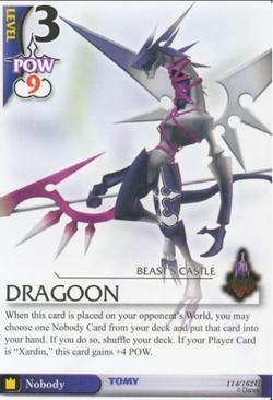 Dragoon BoD-114.png
