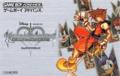 Kingdom Hearts Chain of Memories Boxart JP.png
