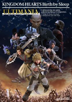 Kingdom Hearts Birth by Sleep Ultimania.png