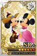 Card 00001175 KHX.png