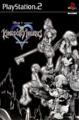 Kingdom Hearts Boxart JP.png