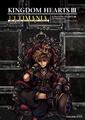 Kingdom Hearts III Ultimania.png