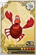 Card 00000969 KHX.png
