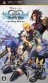 Kingdom Hearts Birth by Sleep Final Mix Boxart JP.png