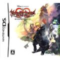 Kingdom Hearts 358-2 Days Boxart JP.png