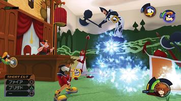 Gameplay for Wonderland