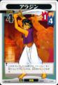 Aladdin GW-5.png