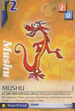 Mushu BoD-55.png
