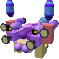 Aerith (Gummi Ship)