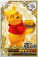 Card 00001850 KHX.png
