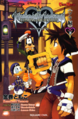 Kingdom Hearts Chain of Memories Novel 2.png