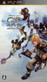 Kingdom Hearts Birth by Sleep Boxart JP.png