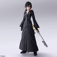 Kingdom Hearts III Xion Bring Arts Figures Image