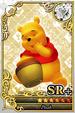 Card 00000651 KHX.png