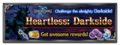 Heartless - Darkside banner FFBE.png