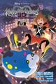 Kingdom Hearts 3D Dream Drop Distance Novel (English).png